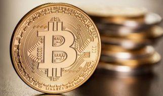 bitcoin bonus codes